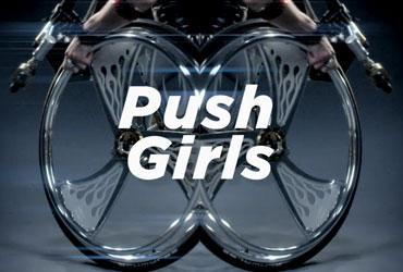 Com uploads series pushgirls 370x250 exclusivepushgirls